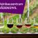Die Hefetagung findet auch 2018 wieder statt! Zum ersten Mal unter dem Patronat des Weinbauzentrums. Wir freuen uns sehr, dass Jürg Gafner den tollen Anlass organisiert und wir hoffen auf zahlreiches Erscheinen!   https://weinbauzentrum.ch/de/agenda/w%C3%A